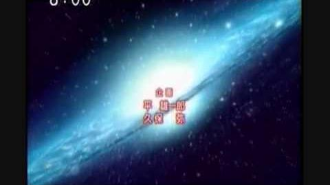 Transformers Animated Japanese OP English Subbed