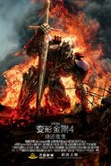 Transformers 4 Poster 4 Asien