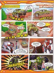 TFPrime 50 Mini-Comic