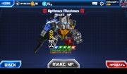 Battle Tactics Optimus Maximus