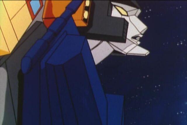File:G1-raiden-anime-sourceunknown-1.jpg