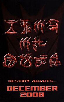 250px-Reign of Starscream - Destiny promotion