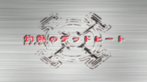 Cybertron - 18 - Japanese