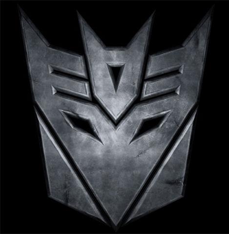File:Decepticon symbol.png