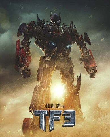 File:TF3-licensingPrime.jpg