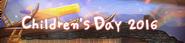 Journée des Enfants 2016 - Bannière