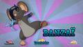 Background - Banzai.png