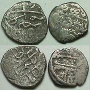 Monedas de mohamed 3ero