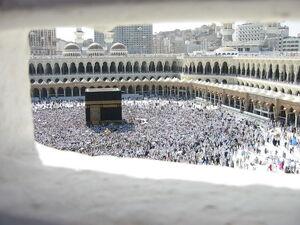 800px-Masjid Al Haram. Mecca, Saudi Arabia