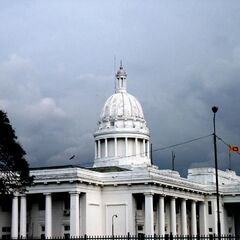Town Hall of Colombo