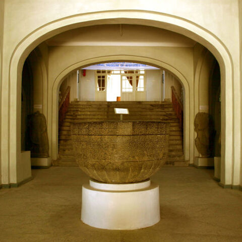 Afghan National Museum