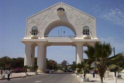 Gambia banjul arch22