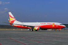 1024px-Lucky Air Boeing 737-800 B-6809-700x467