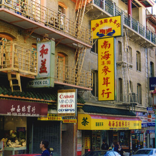 Chinatown in San Francisco has the largest Asian community in North America.