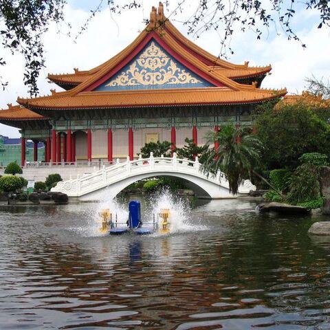 Taiwan cultural centre