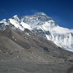 The Mt Everest from <a href=