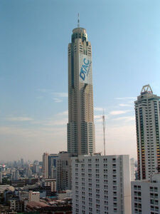 450px-Bangkok Baiyoke Tower