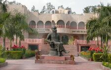 War Museum Ludhiana