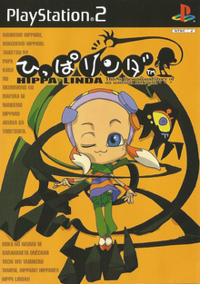 Hippa Linda (Stretch Panic) PS2 Cover