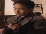 Fu Yien Chang