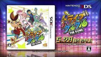 3DS「トライブクルクル THE G@ME」第1弾TVCM