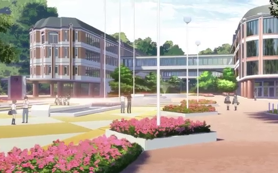 File:Trigear's Campus.png