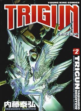 Trigun manga 2-2