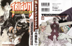 TM Volume 13 Full Cover