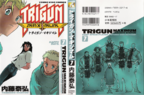 TM Volume 7 Full Cover