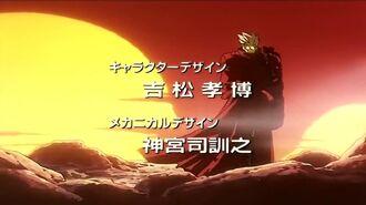 Trigun opening - H.T. - Tsuneo Imahori