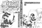 TM Volume 1 Inside Cover