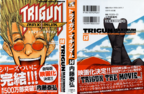 TM Volume 14 Full Cover