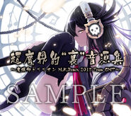 Trillion God of Destruction CD