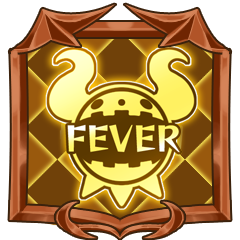File:Trophy Trillion 09 初めてのFEVER!.png
