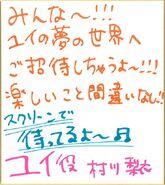 Rie Murakawa autograph MA