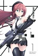 Trinity Seven Lilith BD DVD vol1 cover AN