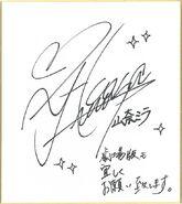 Yoko Hikasa autograph MV