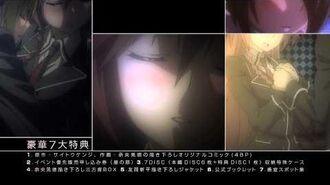 TVアニメ「トリニティセブン」Blu-ray DVD vol.1 TV-CM その1