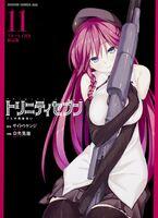 Trinity Seven vol11 cover Lilith MN
