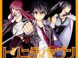 Trinity Seven RPG