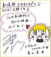 Nao Touyama autograph MV