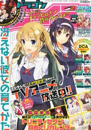 Trinity Seven calander cover Montly Dragon Age Feb 2015 MZ