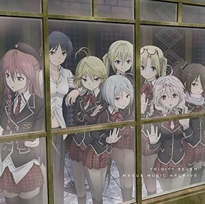 Trinity Seven Original Soundtrack Cover