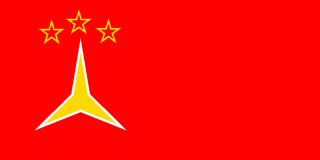 File:Ivich Flag.png