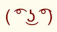 618px-Leny face