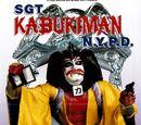 Sgt. Kabukiman N.Y.P.D. (film)