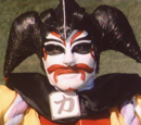 Sgt. Kabukiman N.Y.P.D. (character)