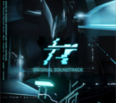 TRON RUN/r (original soundtrack)