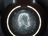 Disco de identidad de Kevin Flynn
