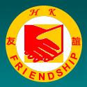 Hk friendship e blueBG2